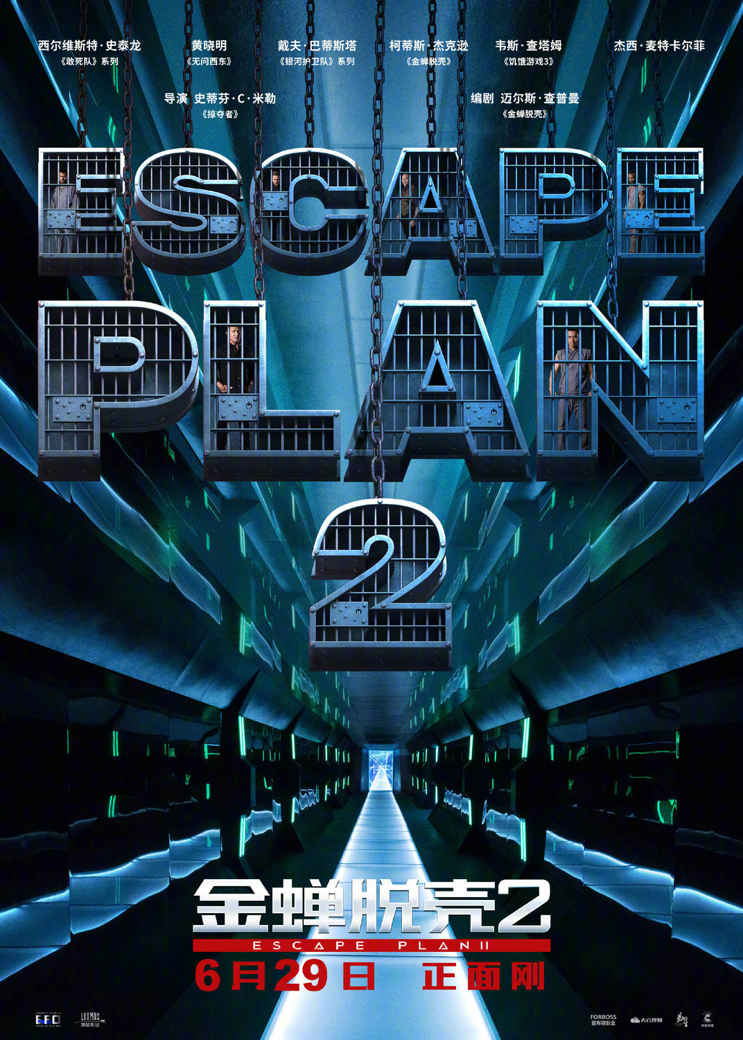 escape plan 2 teaser trailer