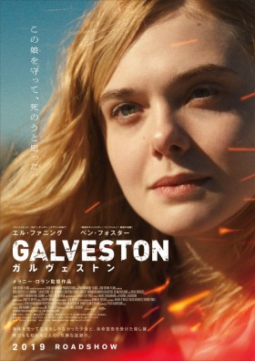 Galveston Character Poster (1)