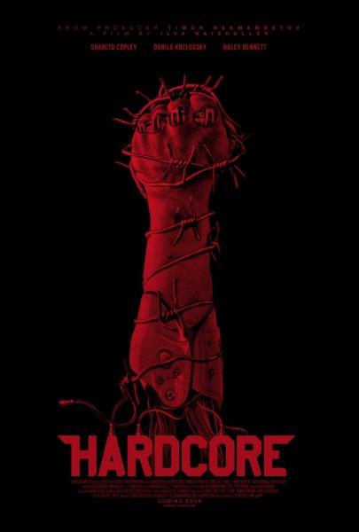 Hardcore movie
