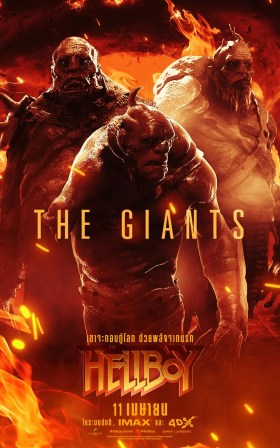 Hellboy Giants