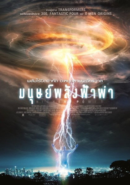 Higher Power Thailand Poster