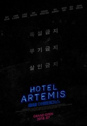 Hotel Artemis - South Korean Poster