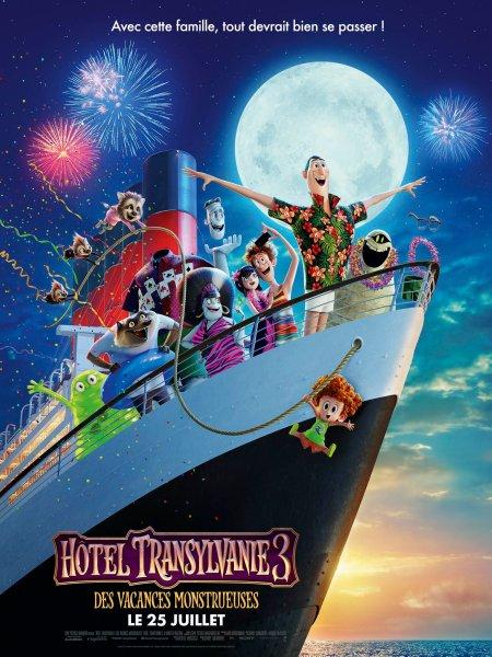 Monster High Ebay >> Hotel Transylvania 3 | Teaser Trailer