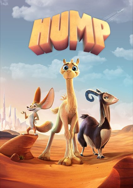 Hump New Film Poster