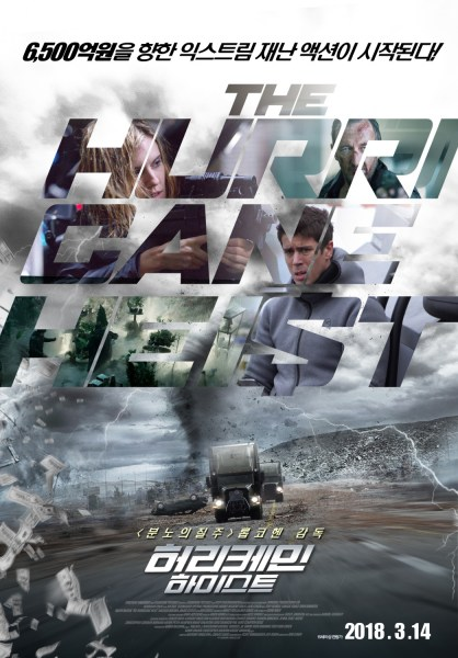 Hurricane Heist New Poster From South Korea