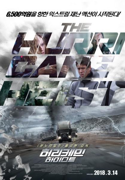 Hurricane Heist New Poster From South Korea