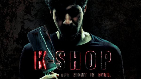 K-Shop movie 2016