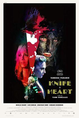 Knife + Heart Poster