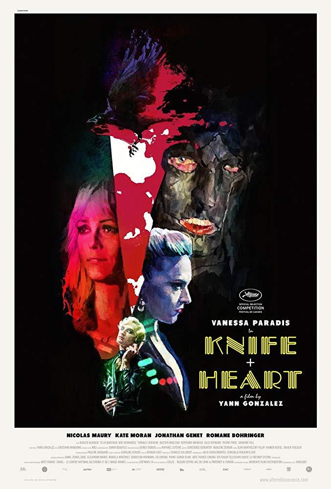 Knifeheart Movie Trailer  Teaser Trailer-5839