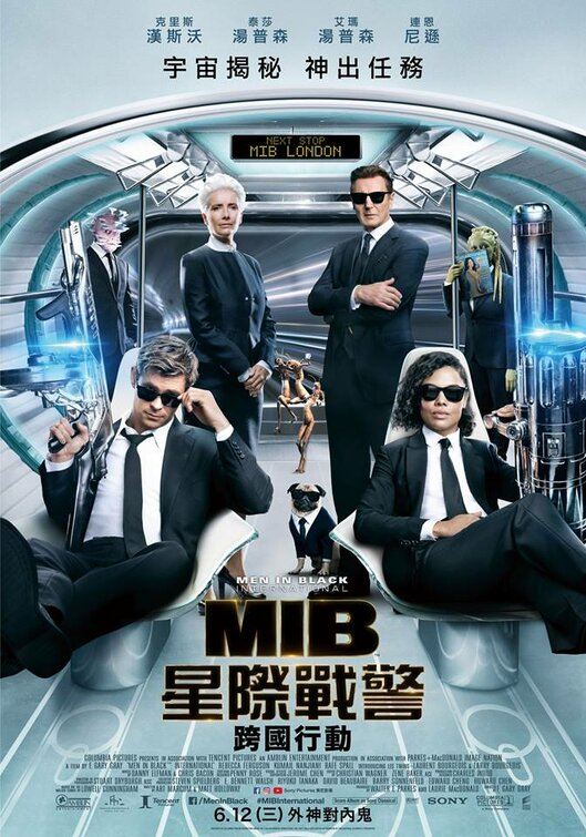 Men In Black International Movie Poster Teaser Trailer