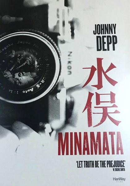 Minamata Teaser Poster