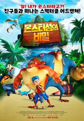 Monster Island Korean Poster