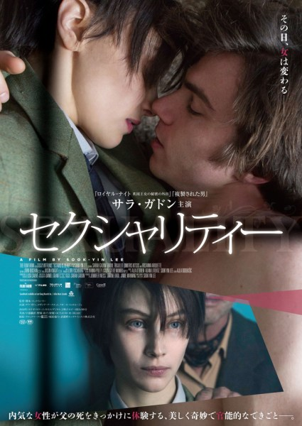 Octavio Is Dead Japan Poster