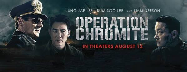 Operation Chromite Movie 2016