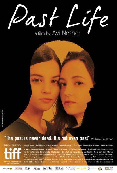 Past Life Teaser Poster
