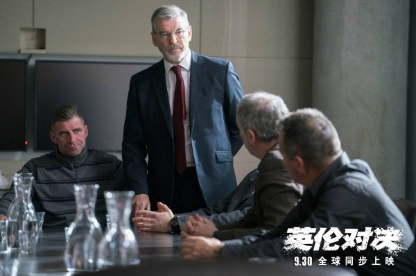 the foreigner - photo #13