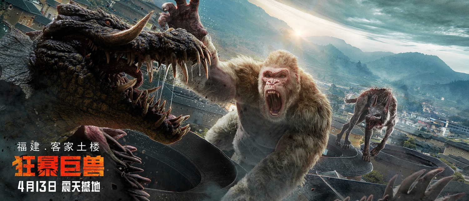 Rampage Movie Hd Wallpapers Download 1080p: Teaser Trailer