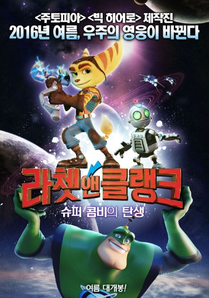 Ratchet and Clank Asian poster