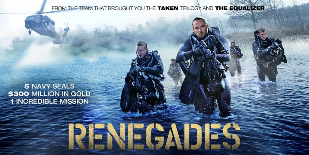 Renegade Film