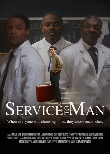 Service To Man Movie Poster