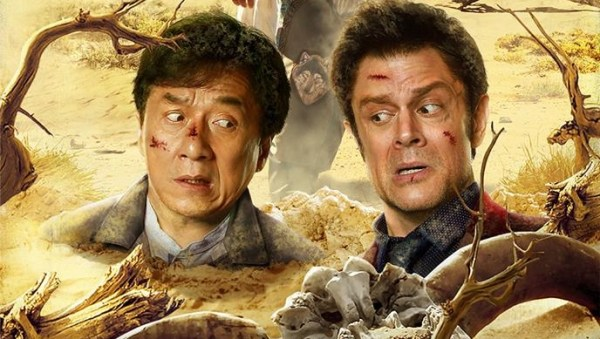Skiptrace movie 2016