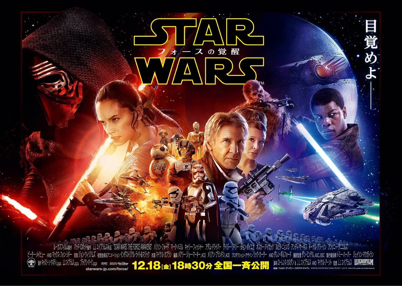 Star War Movie 34