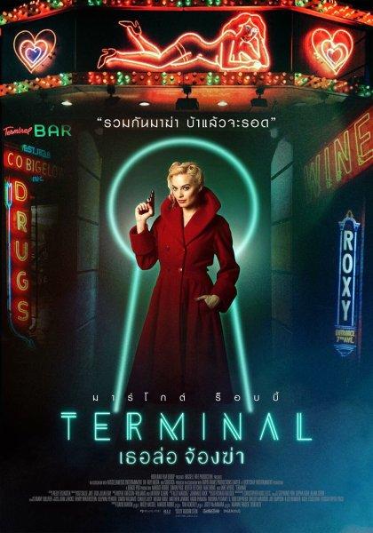 Terminal Thailand Poster