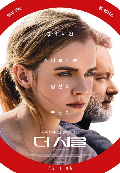 The Circle Korean Poster