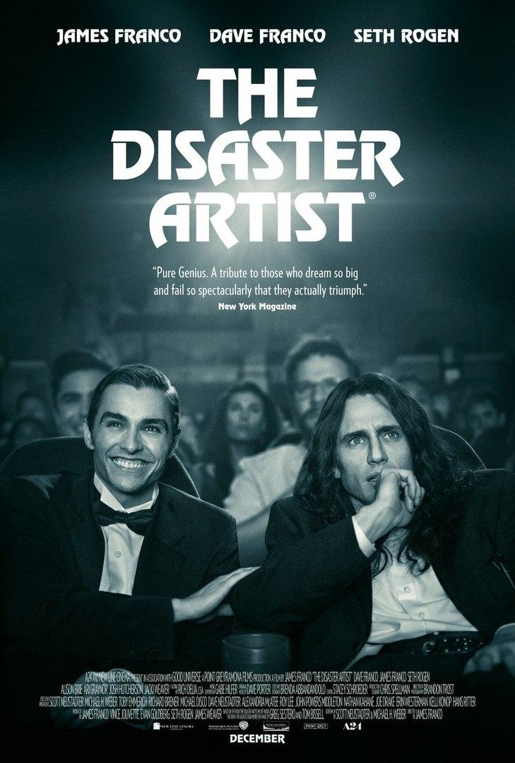 Resultado de imagen para the disaster artist poster