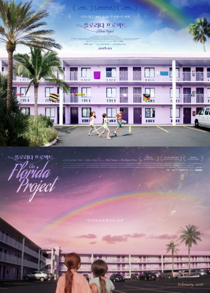 The Florida Project Korean Banner Posters