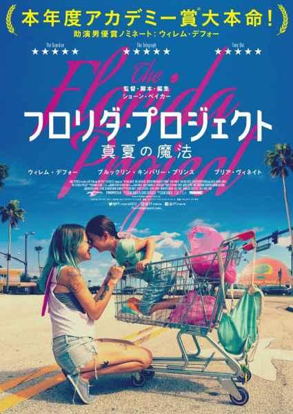 Japanese love story 600 - 1 6