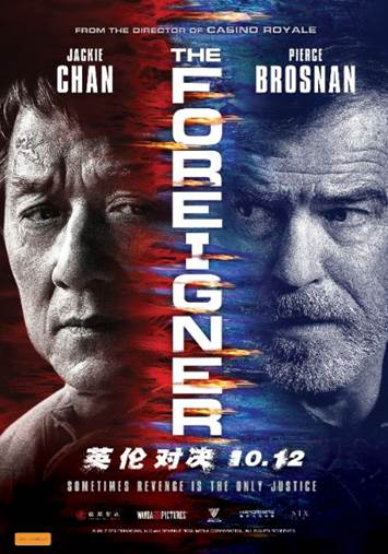 The Foreigner Australian Poster