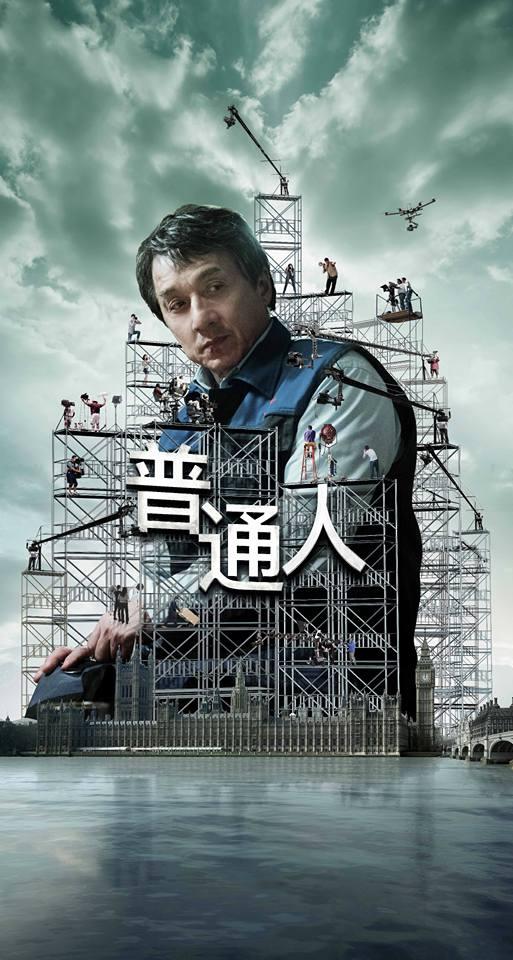 The Foreigner | Teaser Trailer