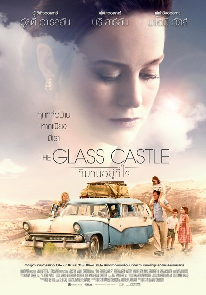 The Glass Castle Thai Poster