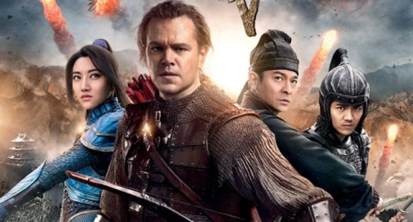 The Great Wall Movie Matt Damon