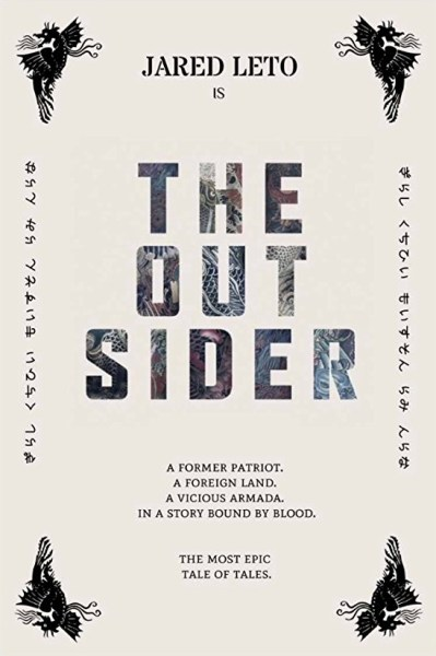 The Outsider Teaser Poster