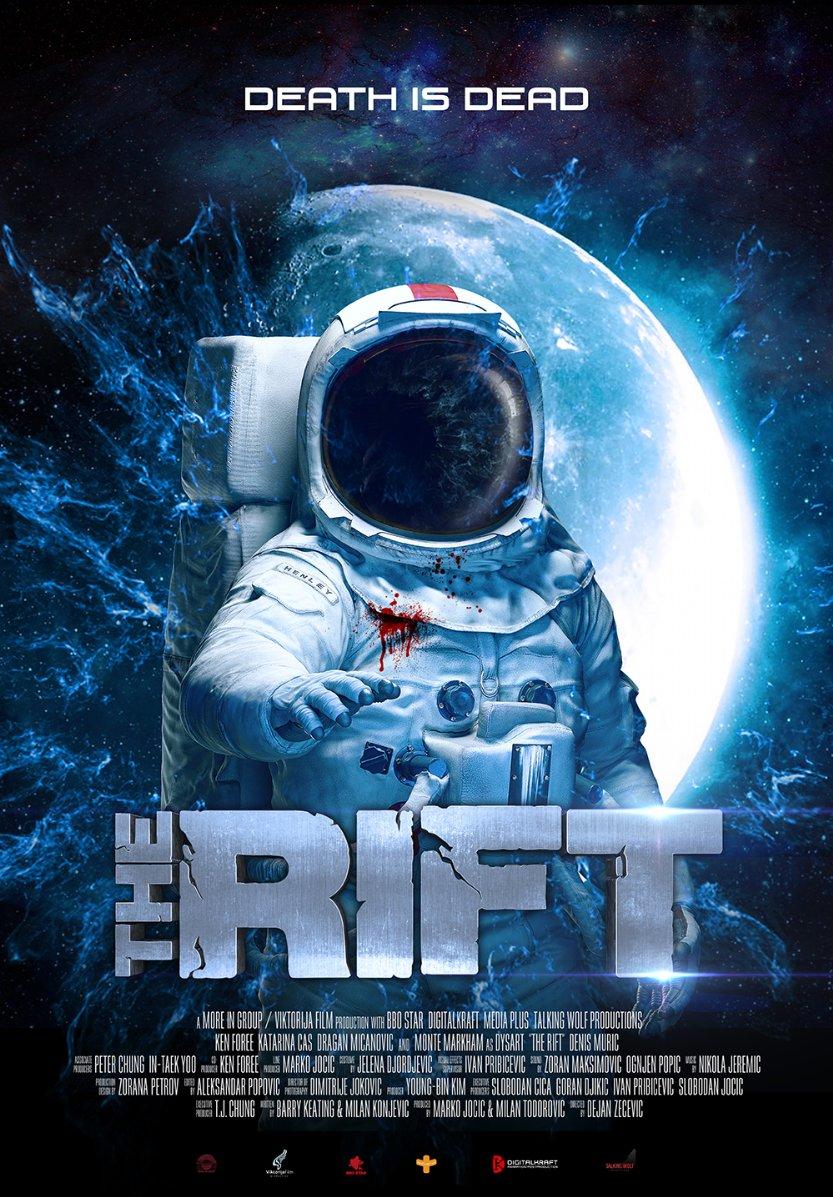 The Rift Film