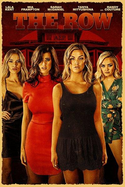 The Row Movie Poster.jpg