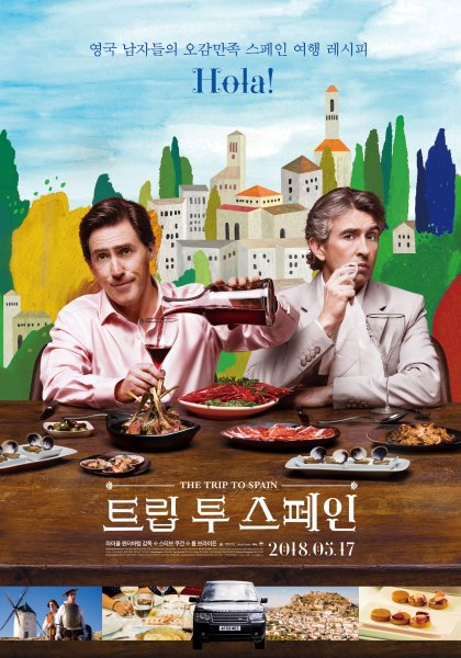 The Trip To Spain South Korean Poster