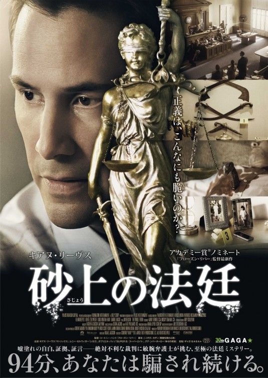 The Whole Truth (film) : whole, truth, (film), Whole, Truth, Movie, Trailer,  Teaser
