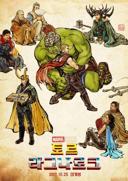 Thor Ragnarok South Korean Poster