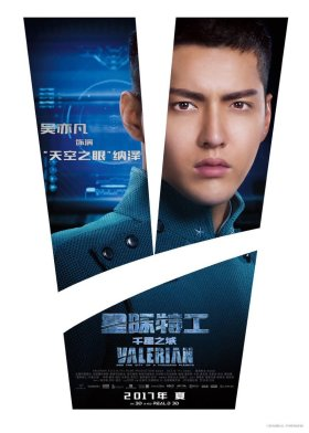 Valerian Chinese Chap