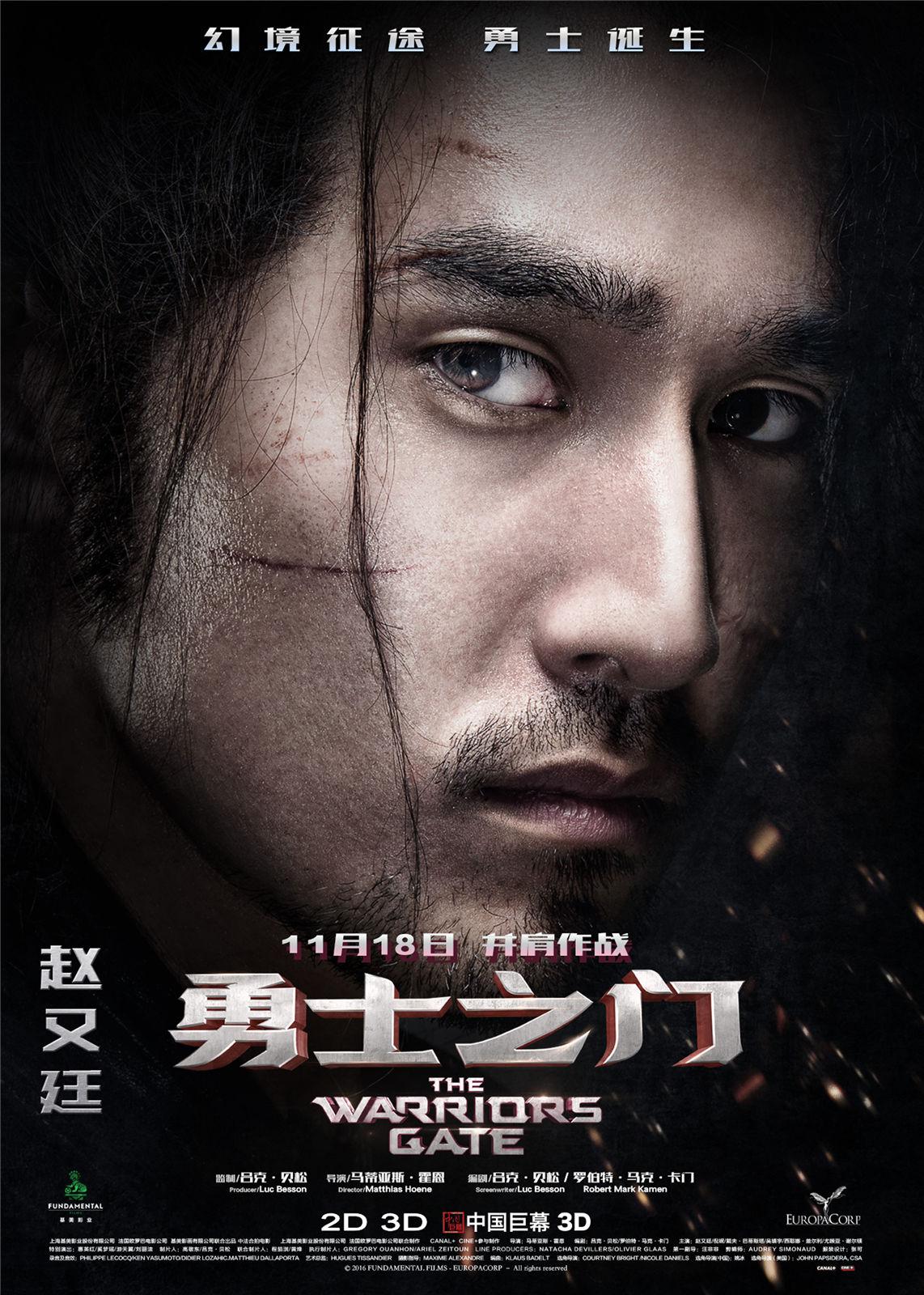 enter the warriors gate movie cast