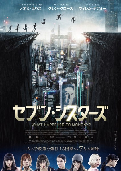 What Happened To Monday Japanese Poster