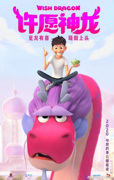 Wish Dragon Movie Poster