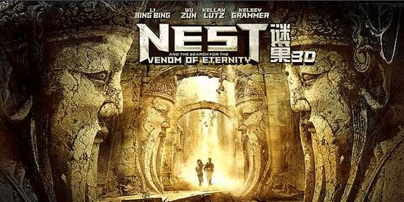 nest movie - teaser poster