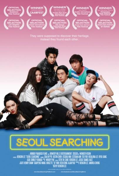 seoul_searching