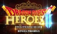 【DQH2】結局また無双ゲーなのか気になる【ドラゴンクエストヒーローズ2】