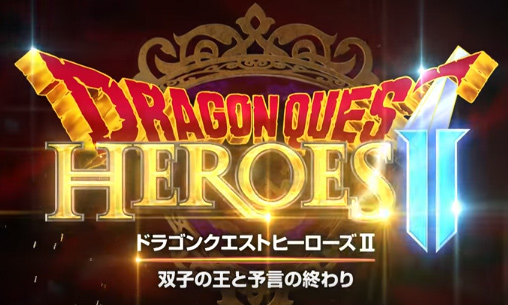 【DQH2】2回目デュランの攻略教えてやる【ドラゴンクエストヒーローズ2】
