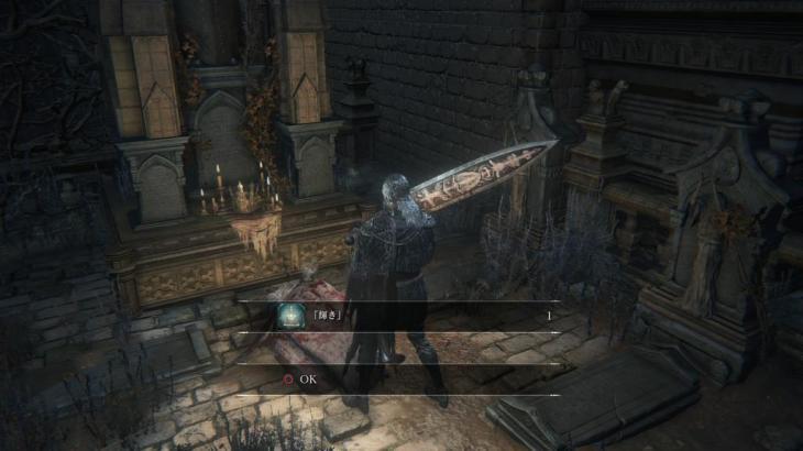 【ブラッドボーン】カレル文字輝きが落ちている場所までの道のりを教えてください【Bloodborne】
